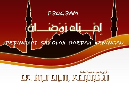 Ihyaa' Ramadan